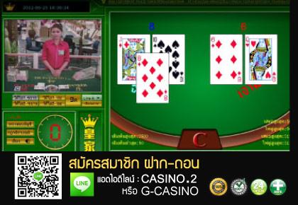 Royal online mobile เข้าสู่เกม